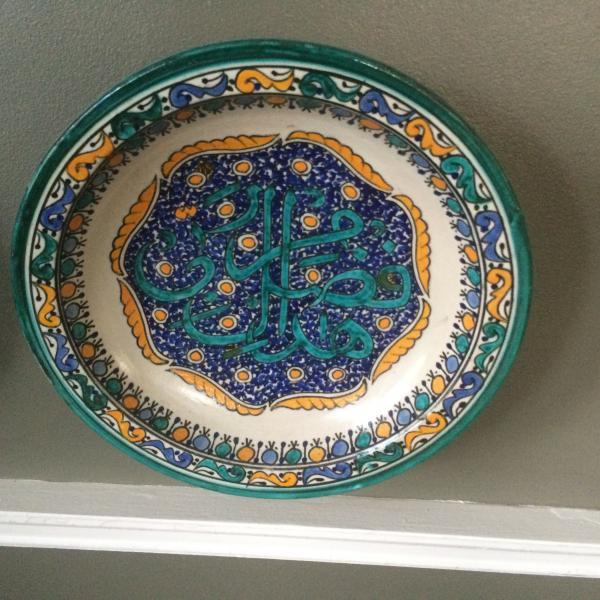 Photo of Collection of Moroccan decorative plates