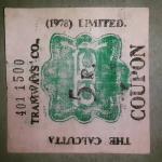 Kolkata Tramways original ticket 1978