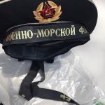 Russian Military Naval cap