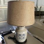 Oriental Blue & White Lamp