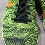 Nike Kobe 9 IX Elite Flyknit Victory Sneakers Green Gold Men's Size 10 Shoes.