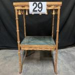 LOT#29: Gilted 2 Tier Small Table with Green Marble Inserts