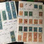 Collection of 30+ Rare US Unused Stamps with George Washington 1 Cent