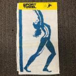 "11"" x 40"" Cotton Sports Towel NWT #1"
