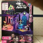 Monster High 2012 High School Playset
