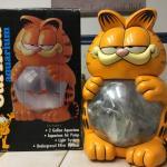 The Garfield Aquarium