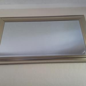 Photo of LARGE GOLD TRIM MIRROR with BEVELED EDGE PERFECT CONDITION