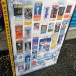 Framed Poster with Super Bowl ticket prints