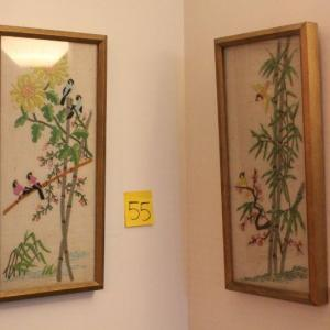 Photo of Lot 55 Pair of Vintage Framed Needle Point Wall Art