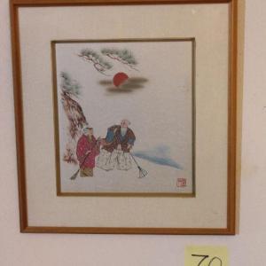 Photo of Lot 70 Framed Japanese Print