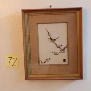 Photo of Lot 72 Framed Japanese Print