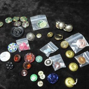 Photo of Vintage buttons