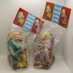 Lot 38 - Grandma & Grandpa Plastic Banks