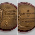 Lot JMO9: Rare 1909 Wanamaker Philadelphia National Competition Bronze Music Fes
