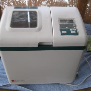 Photo of Regal Bread Machine
