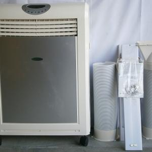 Photo of Fujitronic 4IN1 Air Cooler with Fan Heater & Ionic Air Purifier