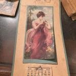 Bank of Milton 1913 calendar