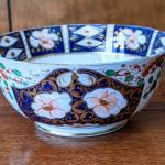 Royal Crown Derby Imari Bowl 1806-1825