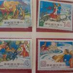 """ Chinese Fairy Tale Postage stamps. 1981."