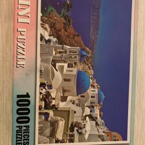 Photo of Mini puzzle