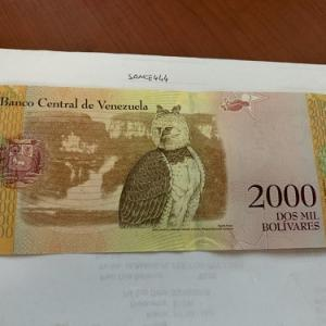 Photo of Venezuela 2000 Bolivares 2016 banknote #1