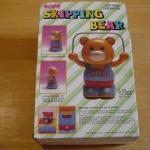SKIP BEAR  JUMP ROPE BEAR