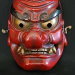 Lot 199: Signed Tengu/ Noh Mask