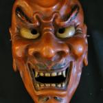 Lot 155: Vintage Japanese Noh Mask