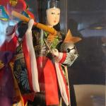 Lot 163: Geisha Dolls in Case