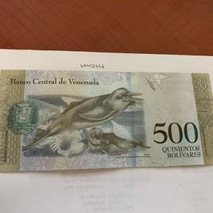 Photo of Venezuela 500 bolivares uncirc. banknotes 2017