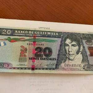 Photo of Guatemala 20 quetzales crispy banknote 2017