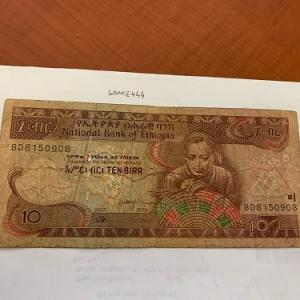 Photo of Ethiopia 10 birr circulated banknote 2015
