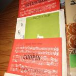LOT 317  SHEET MUSIC FOR PIANO AND FLUTE