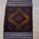 Vintage Hand Crafted Persian Rug Diamond Shaped Gul 35X50