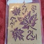 Lot 370: (2) Vintage Metal Embossing Stencils
