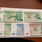 Transnistria uncirc. banknotes mnh 1993/4