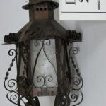Vintage Look Outdoor Metal Candle Shade