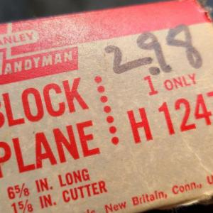 Photo of Lot 69: Block Plane, Vice, and More