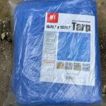 B - Large Light Duty Weather Resistant Tarp
