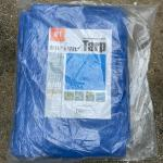 A -  Light Duty Weather Resistant Tarp