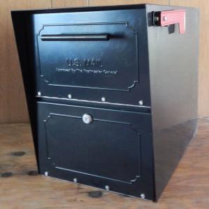 Photo of Mailbox - Locking