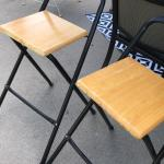 Utility stools that fold up