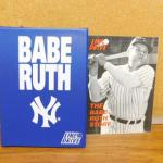 Line Drive 1991 The Babe Ruth Story Trading Card Collection