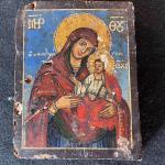 Item 29. Icon, Madonna and Child, Macedonian, Circa 1830.