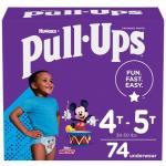 Huggies 4t-5t pull ups 74 count
