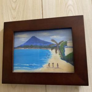 Photo of Painting of people on beach