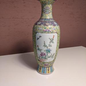 Photo of Vintage Asian Vase