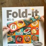 Fold-It Game (Brand New in Factory Packaging)