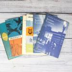 Vintage College Course and Information Hand Books