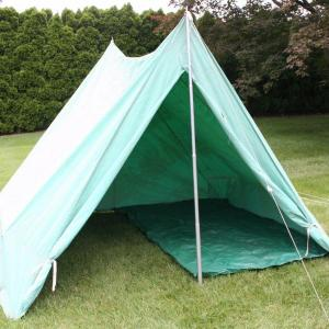 Photo of Voyageur Green Tent